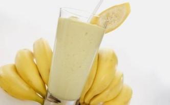 Imagem do Shake de banana com whey